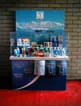 「富山の深層水」常設展示