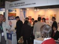 国際栄養健康産業博覧会