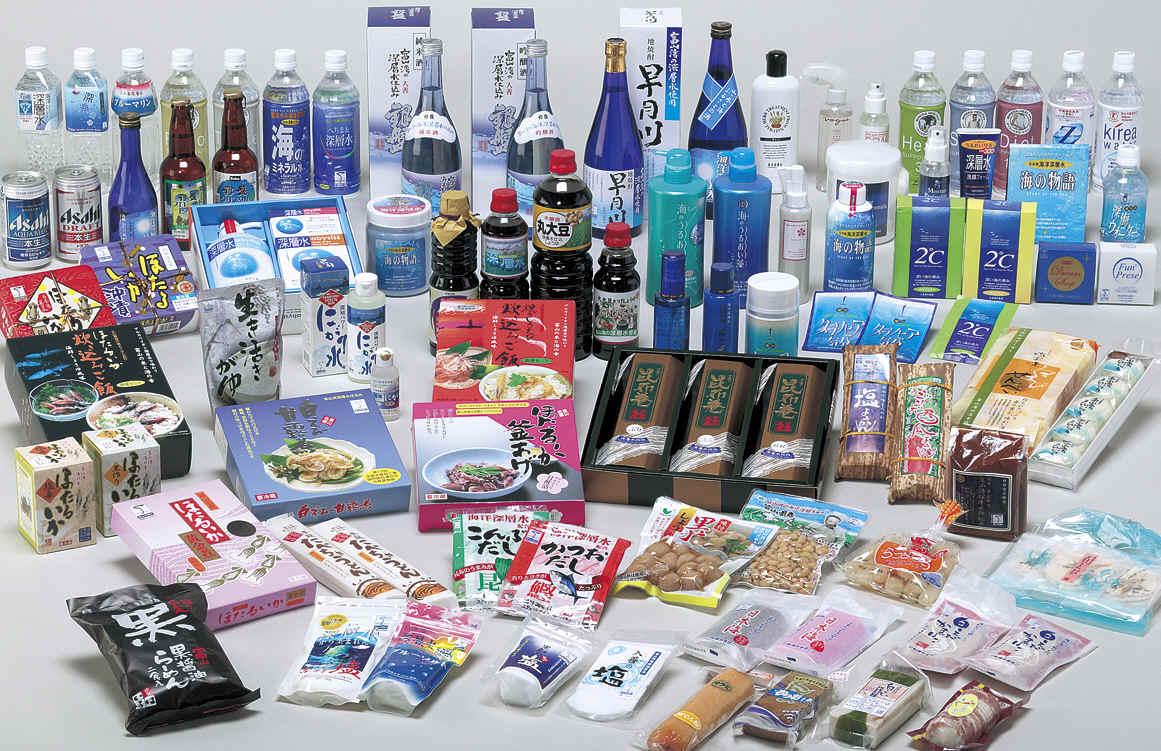 「富山の深層水」商品