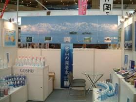 FoodTaipei2005